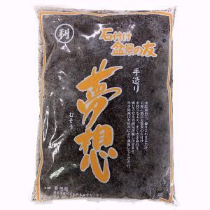石付け・苔玉・草玉作り専用土:夢想(むそう)3リットル入り engei