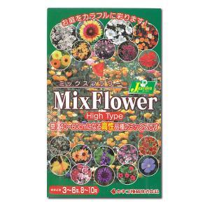 ミックスフラワー:高性品種ミックスの種(ハイタイプ40〜60cm)* 花タネ|engei