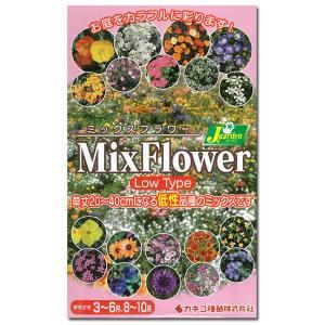 ミックスフラワー:低性品種ミックスの種(ロータイプ20〜40cm)* 花タネ|engei
