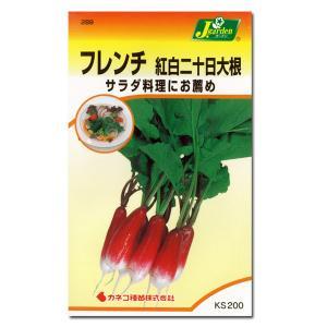 作りやすく味のよいハイクオリティーシリーズ。カネコ種苗の交配種を中心としたオリジナルの種です。※種袋...