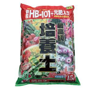 顆粒HB-101・元肥入り 最高級培養土15リットル入り(木炭配合!) engei