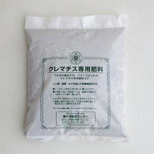 クレマチス専用肥料 0.5リットル入り*|engei