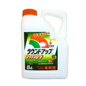 除草剤 農薬 ラウンドアップマックスロード 5Lの関連商品6