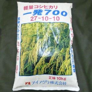 軽量コシヒカリ一発700 27-10-10 10kg