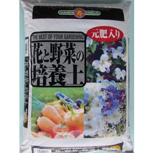 S・B 花と野菜の培養土 25L