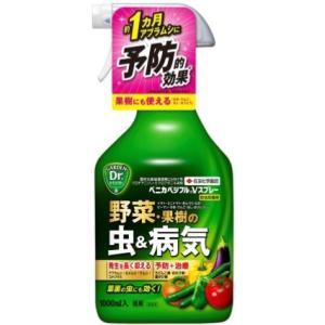 野菜と果樹の害虫(発生を長く抑える)&病気(予防+治療)に!