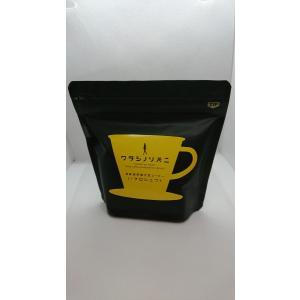 コーヒー豆 挽き豆 マンデリン 自家焙煎|enheart1127
