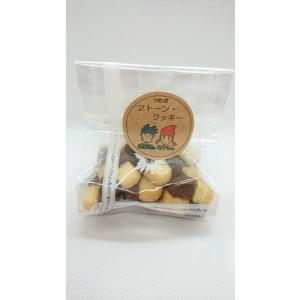 2トーンクッキー ココア バターたっぷり 老舗レシピ使用|enheart1127