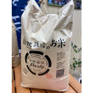 自然栽培のお米 Party 無農薬米5kg|enheart1127