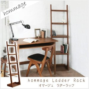 hommage Ladder Rack|enjoy-home