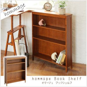 hommage Book Shelf|enjoy-home