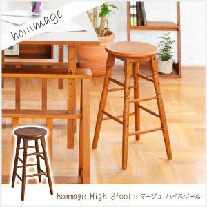 hommage High Stool|enjoy-home