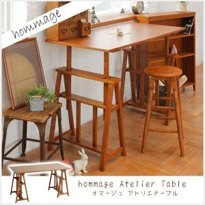 hommage Atelier Table|enjoy-home