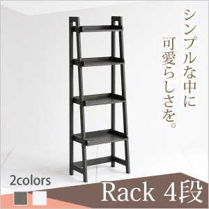 ine reno rack 4段|enjoy-home