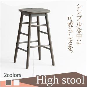 ine reno high stool|enjoy-home