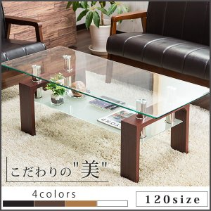 ローテーブル ガラステーブル シンプル テーブル 強化ガラス 120cm幅 センターテーブル ガラス おしゃれの写真