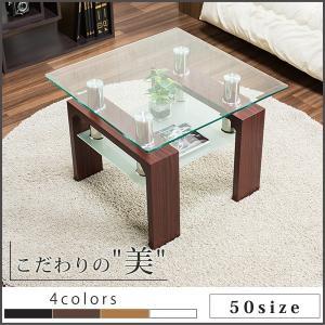 ローテーブル センターテーブル シンプル 強化ガラス テーブル 北欧 カフェ テーブル 幅50cm ミッドセンチュリー おしゃれの写真