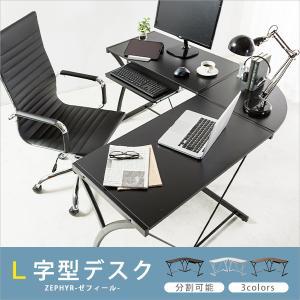 デスク ラック パソコンデスク オフィスデスク 机 つくえ 省スペース おしゃれ L字型 幅145cmの写真