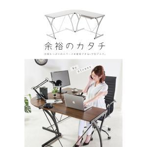 デスク ラック パソコンデスク オフィスデスク 机 つくえ 省スペース おしゃれ L字型 幅145cm|enjoy-home|05