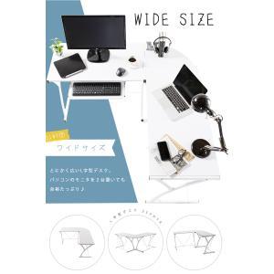 デスク ラック パソコンデスク オフィスデスク 机 つくえ 省スペース おしゃれ L字型 幅145cm|enjoy-home|06