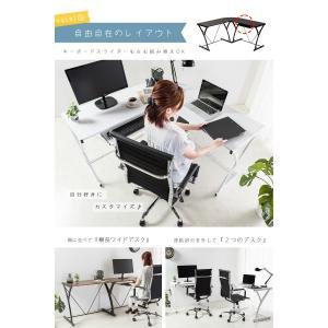 デスク ラック パソコンデスク オフィスデスク 机 つくえ 省スペース おしゃれ L字型 幅145cm|enjoy-home|07