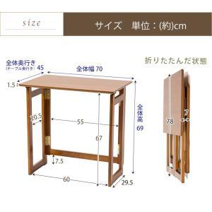 木製 フォールディングテーブル 折りたたみ コンパクト テーブル デスク 省スペース 収納 持ち運び|enjoy-home|03