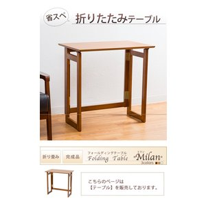 木製 フォールディングテーブル 折りたたみ コンパクト テーブル デスク 省スペース 収納 持ち運び|enjoy-home|04