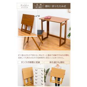 木製 フォールディングテーブル 折りたたみ コンパクト テーブル デスク 省スペース 収納 持ち運び|enjoy-home|05