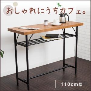 カウンターテーブル バーテーブル 机 棚付き 足置き付き アジャスター カフェ風 木製テーブル|enjoy-home