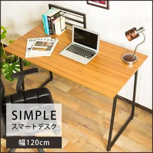 デスク 木製 ワークデスク 幅120cm パソコンデスク シンプルデザイン クロスバー 可動式ブックスタンド 角丸加工 PVC 足元広々 アジャスター付き|enjoy-home