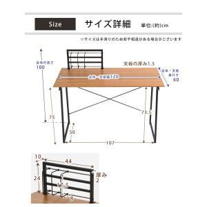 デスク 木製 ワークデスク 幅120cm パソコンデスク シンプルデザイン クロスバー 可動式ブックスタンド 角丸加工 PVC 足元広々 アジャスター付き|enjoy-home|02