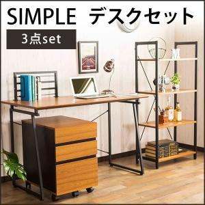 ワークデスクセット 3点セット キャビネット 4段シェルフ シンプルデザイン 木製 広々スペース 幅120cm アジャスター付き クロスバー PVC|enjoy-home