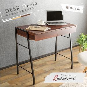 デスク 机 収納 幅80cm 木製 省スペース 引き出し 収納付き アジャスター付き 学習机 勉強机 学習デスク ワークデスク コンパクト おしゃれ|enjoy-home