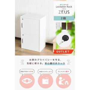 収納棚 扉付き 収納ボックス リビング収納 2段 本棚 収納 おしゃれ 木製 鍵付き 収納ラック チェスト A4 安全 安心 enjoy-home 04