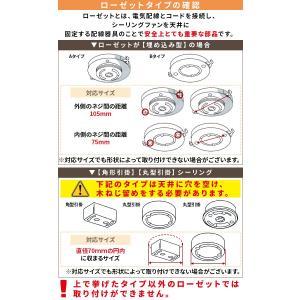 シーリングライト LED リモコン付き 4灯 シーリングファンライト 照明 天井照明 LED対応 おしゃれ デザイン 照明器具 リバーシブル 省エネ|enjoy-home|11