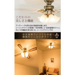 シーリングライト LED リモコン付き シーリングファンライト 照明 天井照明 LED対応 インテリア おしゃれ デザイン 照明器具 4灯照明 リバーシブル 省エネ|enjoy-home|05