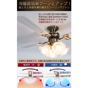 シーリングライト LED リモコン付き シーリングファンライト 照明 天井照明 LED対応 インテリア おしゃれ デザイン 照明器具 4灯照明 リバーシブル 省エネ|enjoy-home|06