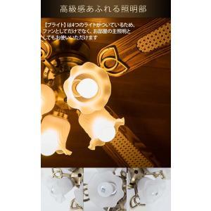シーリングライト LED リモコン付き 4灯 シーリングファンライト 照明 天井照明 LED対応 おしゃれ デザイン 照明器具 リバーシブル 省エネ|enjoy-home|08