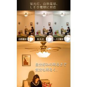 シーリングライト LED リモコン付き 4灯 シーリングファンライト 照明 天井照明 LED対応 おしゃれ デザイン 照明器具 リバーシブル 省エネ|enjoy-home|09