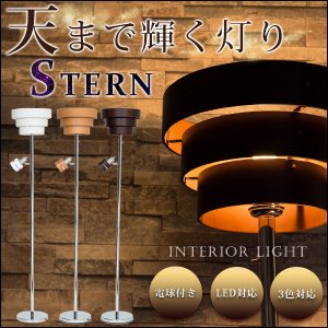間接照明 木製スタンドライト LED対応 フロアスタンド ミッドセンチュリー 家具 インテリア (SALE セール)|enjoy-home