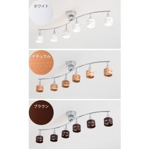 シーリングライト スポットライト 天井照明 6灯 ミッドセンチュリー 家具 インテリア 北欧 北欧風 間接照明(セール SALE) リモコン付き|enjoy-home|02