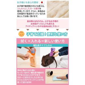 アイディアハンカチ 4枚セット 子育て ガーゼ素材 育児 ハンカチ 日本製 プチギフト  《clearance》|enjoy-home|05