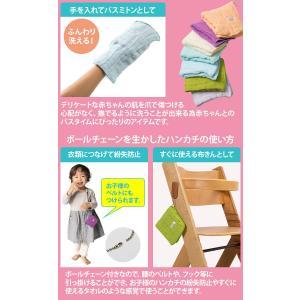 アイディアハンカチ 4枚セット 子育て ガーゼ素材 育児 ハンカチ 日本製 プチギフト  《clearance》|enjoy-home|06