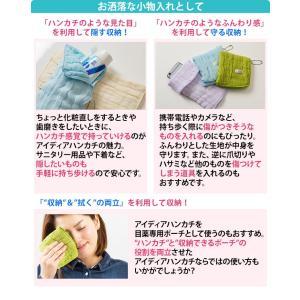 アイディアハンカチ 4枚セット 子育て ガーゼ素材 育児 ハンカチ 日本製 プチギフト  《clearance》|enjoy-home|08