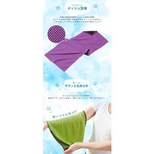 クールタオル 冷却タオル アイスタオル ひんやりタオル ネッククーラー 夏 30×80cm 接触冷感 熱中症対策 レジャー|enjoy-home|08