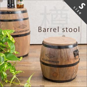 スツール 樽型 Sサイズ 木製スツール 収納 インテリア イス 椅子 おしゃれ 木製 アンティーク|enjoy-home