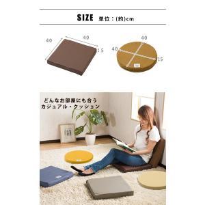 クッション 低反発 低反発座布団 5cm厚 合成皮革 ファブリック  《clearance》|enjoy-home|03