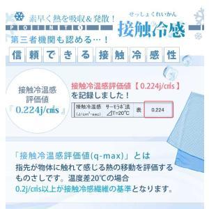 4枚組 クールタオル 冷却タオル アイスタオル ひんやりタオル ネッククーラー 夏 30×110cm 接触冷感 熱中症対策 レジャー|enjoy-home|05