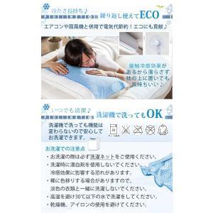 4枚組 クールタオル 冷却タオル アイスタオル ひんやりタオル ネッククーラー 夏 30×110cm 接触冷感 熱中症対策 レジャー|enjoy-home|10