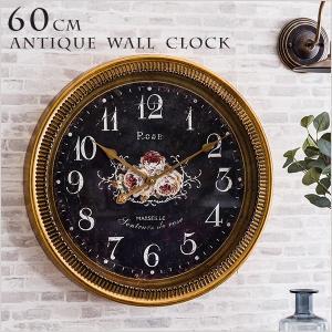 掛け時計 ウォールクロック 壁掛け時計 直径60cm 大型タイプ シャビー加工 アンティーク風 エレガントデザイン インテリア|enjoy-home